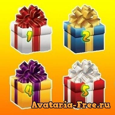 аватария открытие подарков