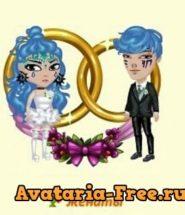 аватария локация свадьба