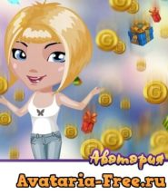 бесплатно накрутка золота в аватарии