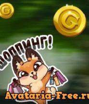 вк аватария играть с золотом онлайн